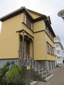 REYKJAVIK-Buildings 036